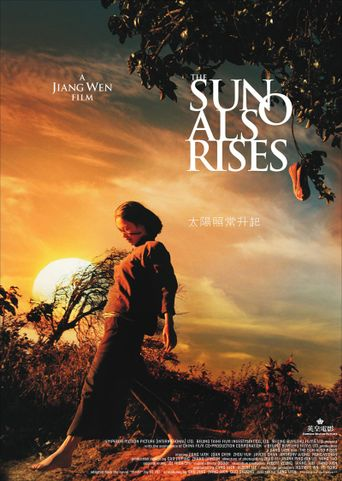 The Sun Also Rises Poster