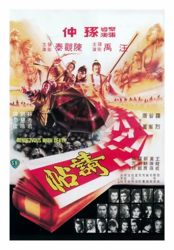 Rendezvous with Death Poster