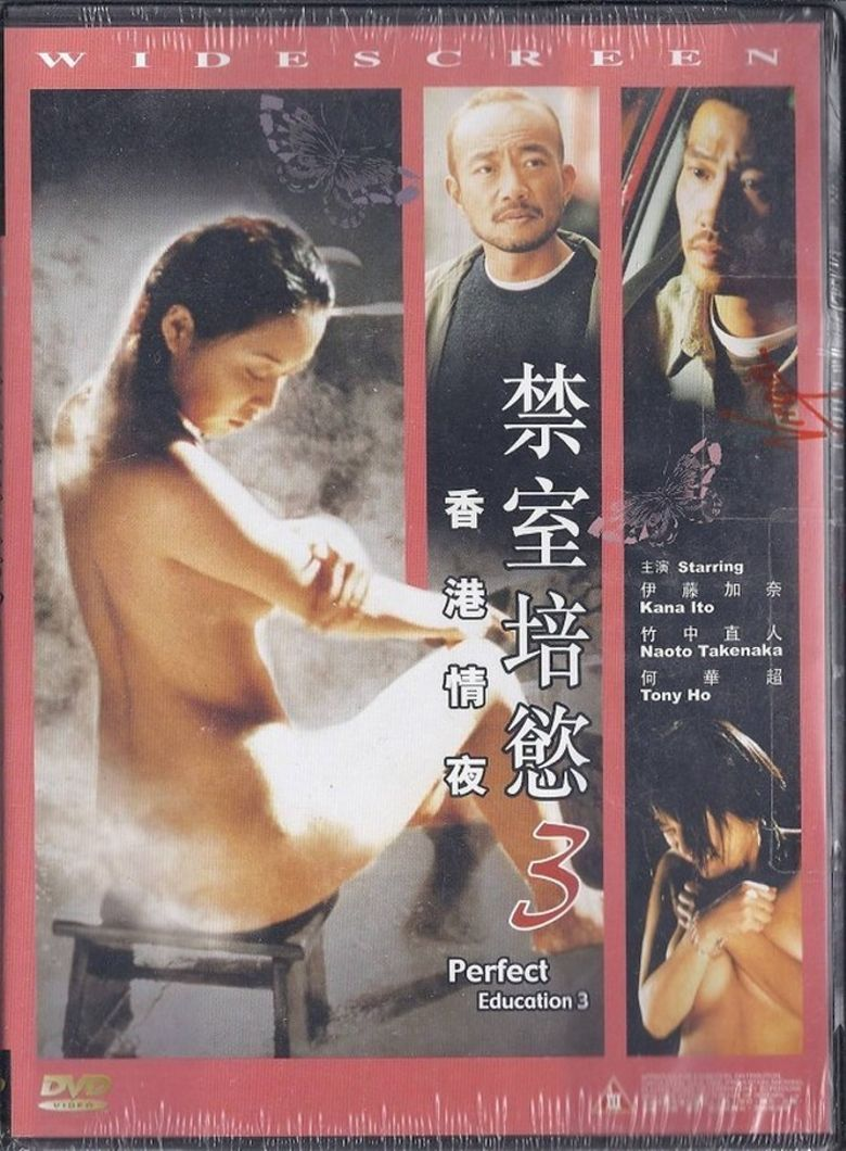 Almen Wong Nude perfect education 3 (2002) - where to watch it streaming