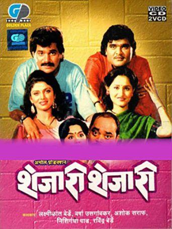 Shejari Shejari Poster