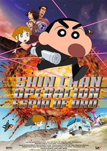 Crayon Shin-chan - The Storm Called: Operation Golden Spy Poster