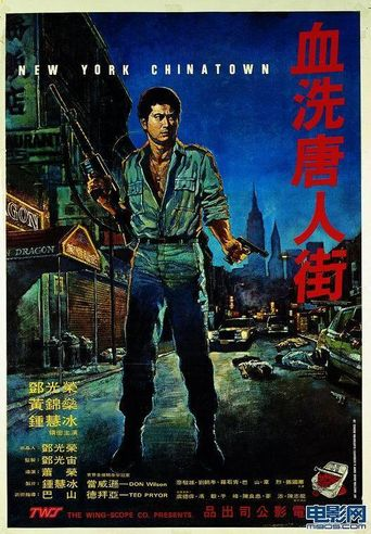 New York Chinatown Poster