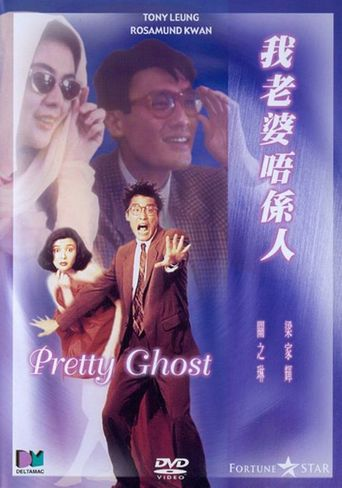 Pretty Ghost Poster