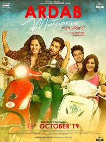 Ardab Mutiyaran Poster
