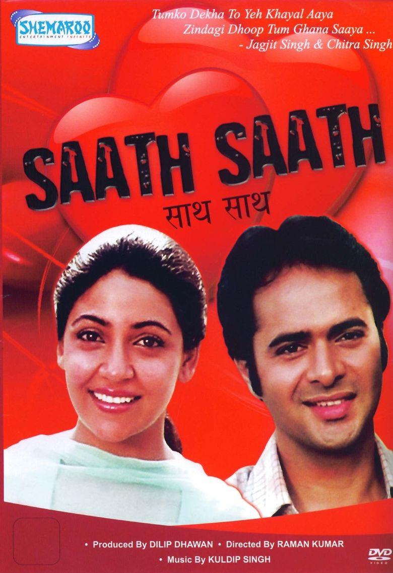 Saath Saath Poster