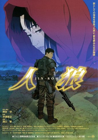 Watch Jin-Roh: The Wolf Brigade