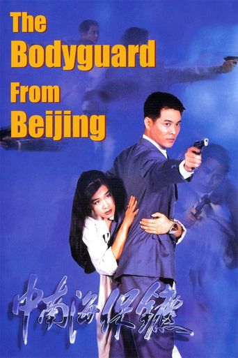 The Defender Poster