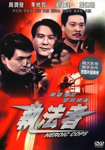 The Executor Poster