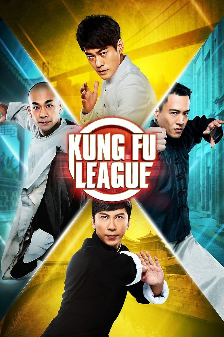 Kung Fu League Poster