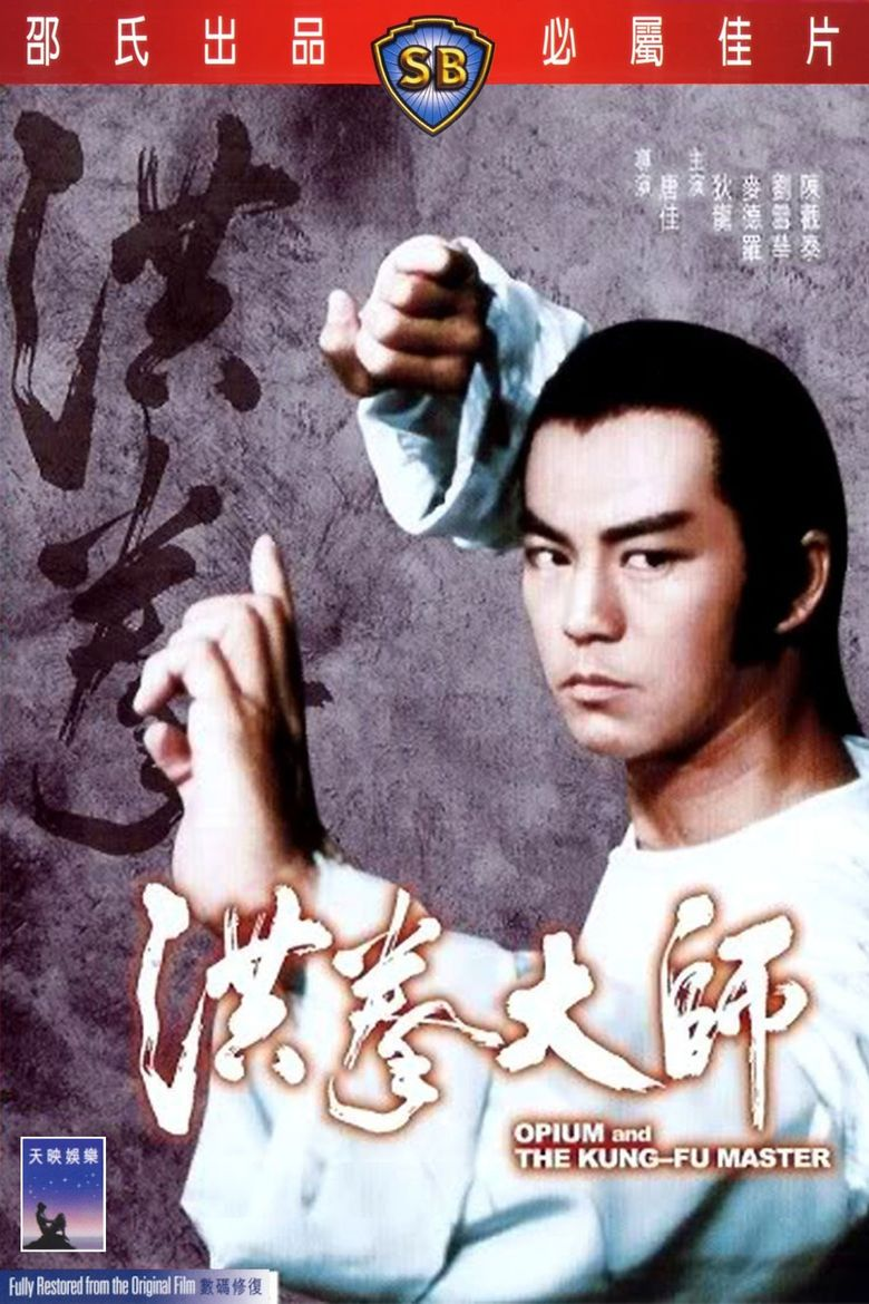 Opium and the Kung Fu Master Poster
