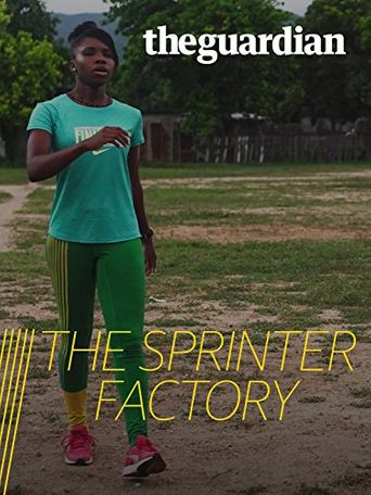 The Sprinter Factory Poster