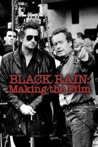 Black Rain: Making The Film Poster