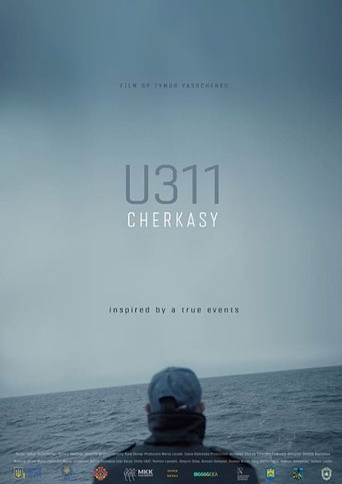 U311 «Черкаси» Poster