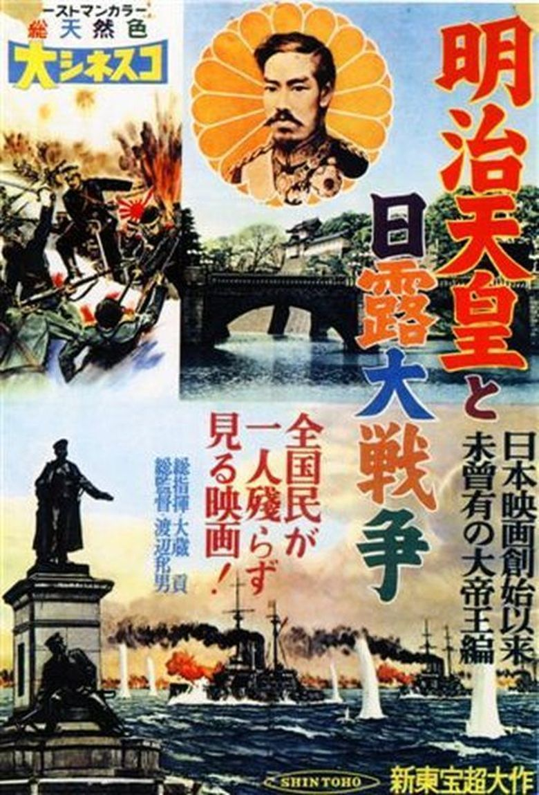 Emperor Meiji and the Great Russo-Japanese War Poster