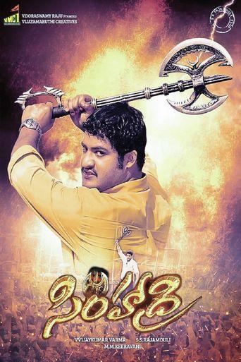 Simhadri Poster