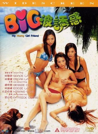 My Horny Girl Friend Poster