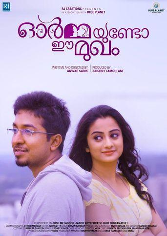 Ormayundo Ee Mukham Poster