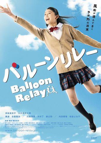 Balloon Relay Poster