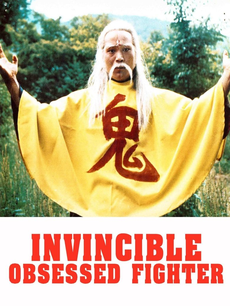 Invincible Obsessed Fighter Poster
