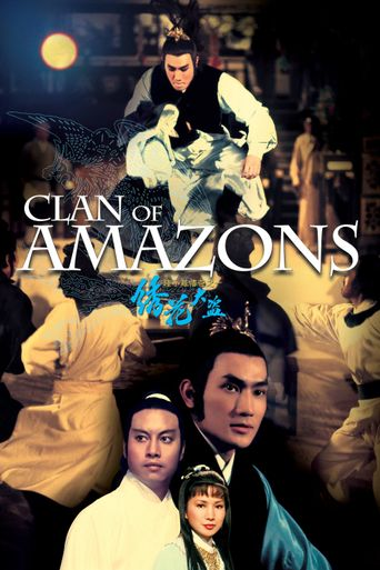 Clan of Amazons Poster