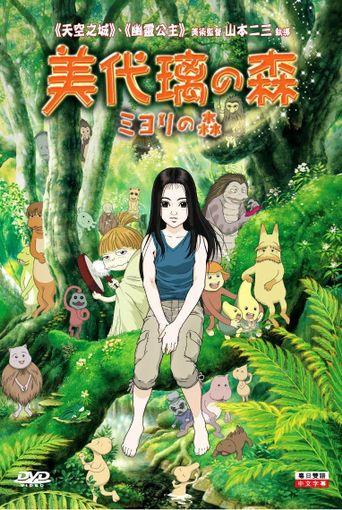 Miyori's Forest Poster
