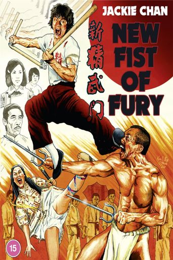 Watch New Fist of Fury