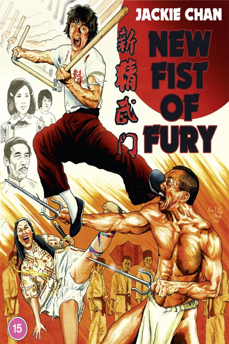 New Fist of Fury Poster