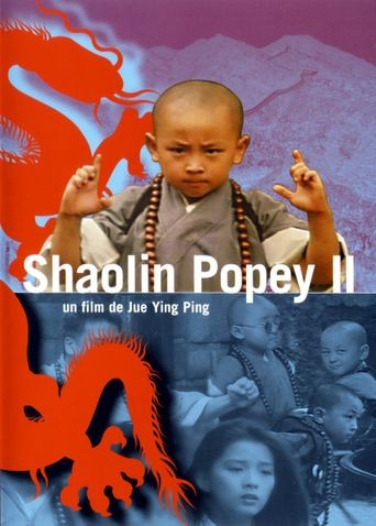 Shaolin Popey II: Messy Temple Poster