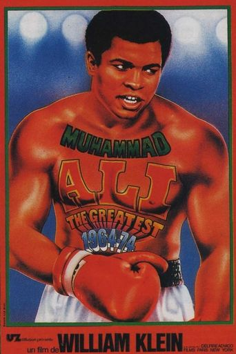 Muhammad Ali - The Greatest Poster