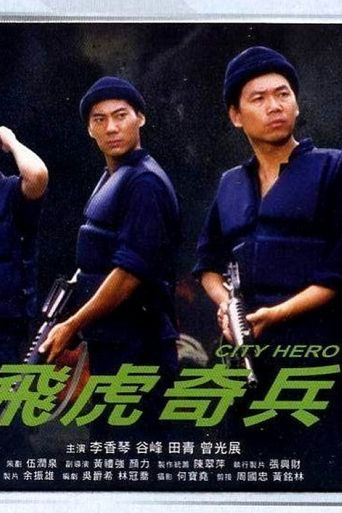 City Hero Poster