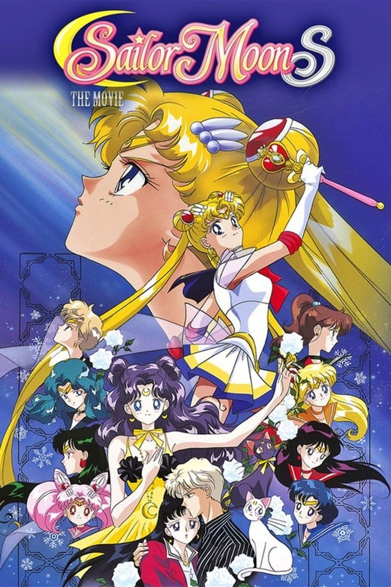 Sailor Moon S the Movie: Hearts in Ice Poster