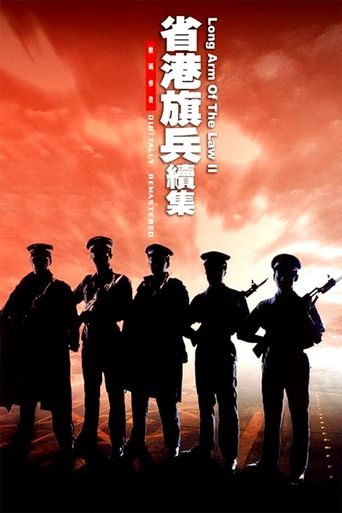 Long Arm of the Law II Poster