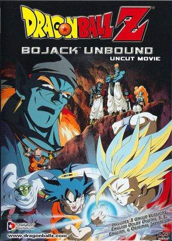 Dragon Ball Z: Bojack Unbound Poster