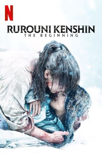Rurouni Kenshin: The Beginning Poster