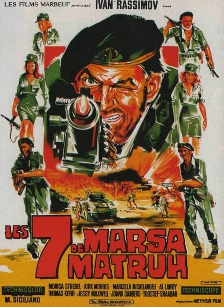 Overrun! Poster