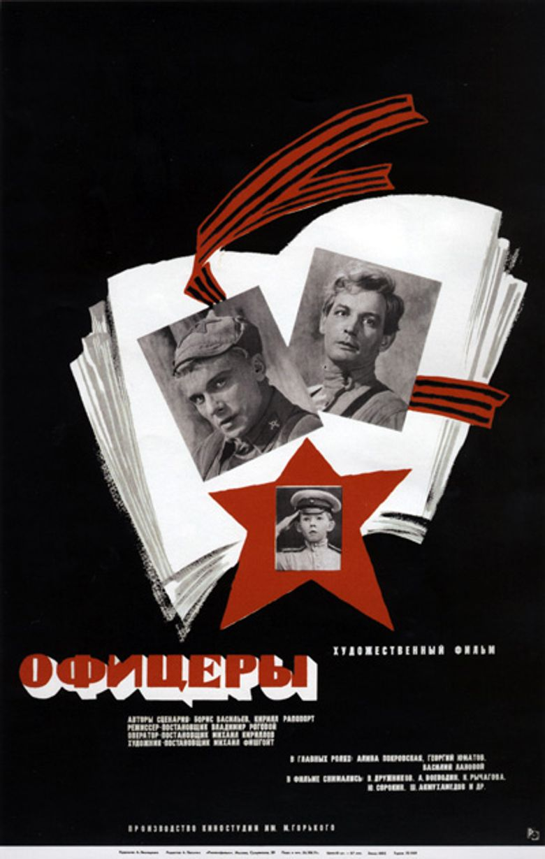 Officers Poster