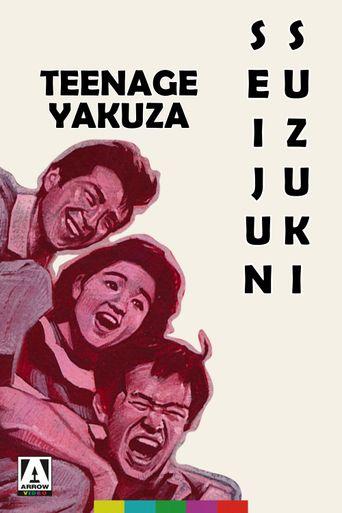 Teenage Yakuza Poster