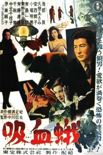 Vampire Moth Poster
