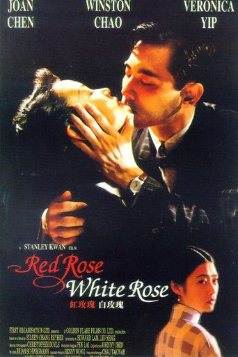 Red Rose White Rose Poster