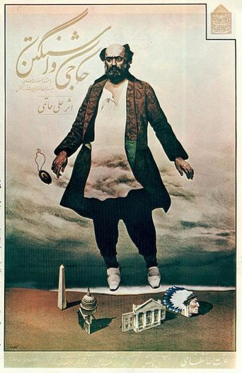 Hajji Washington Poster