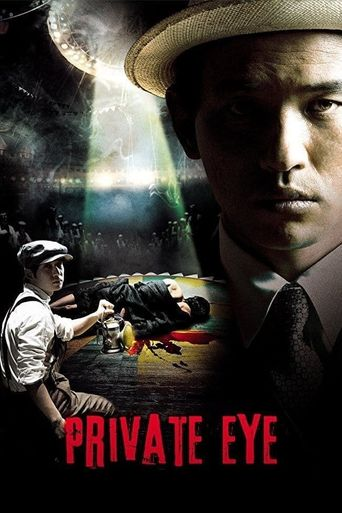 Watch Private Eye