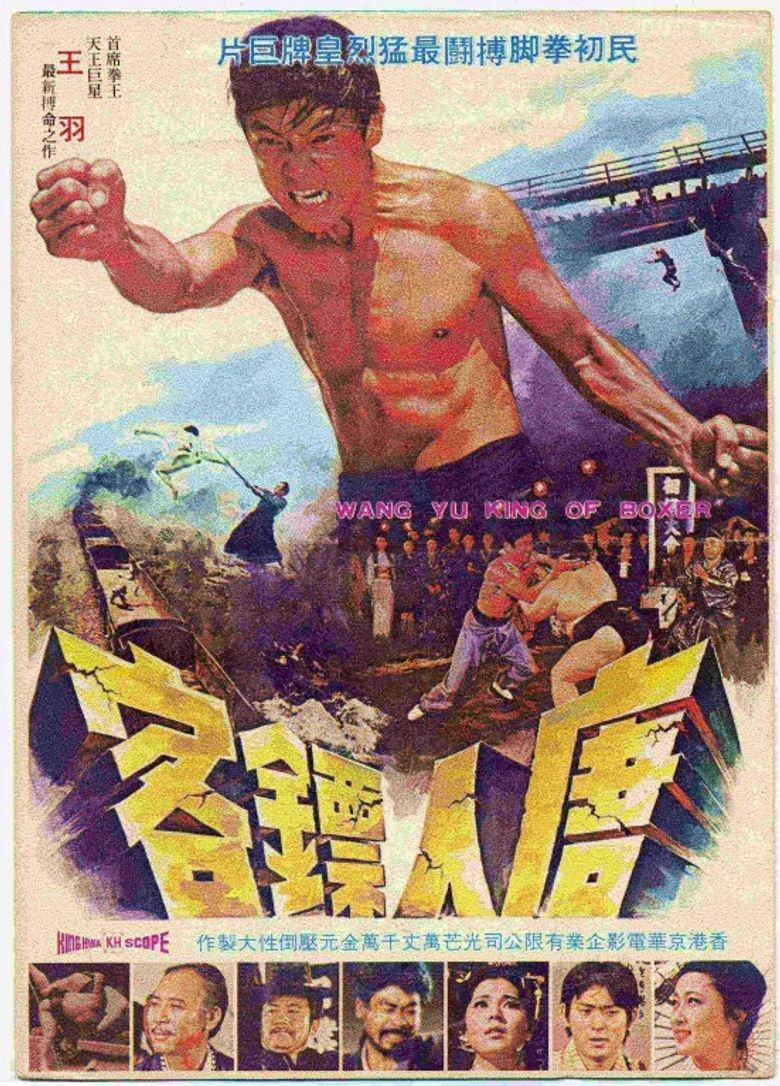 The Screaming Tiger Poster