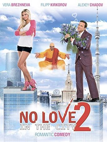 Love and the City 2 Poster