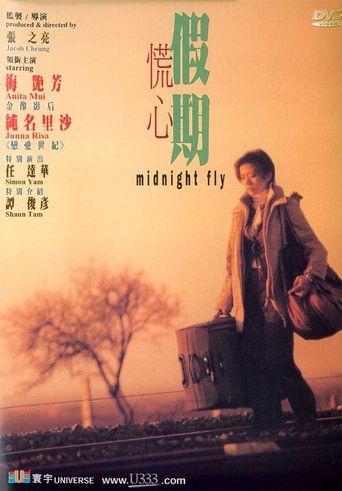Midnight Fly Poster