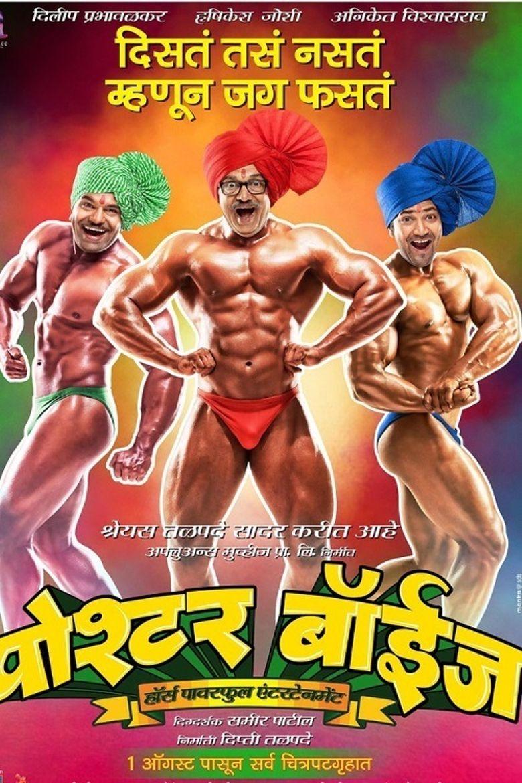 Poshter Boyz Poster