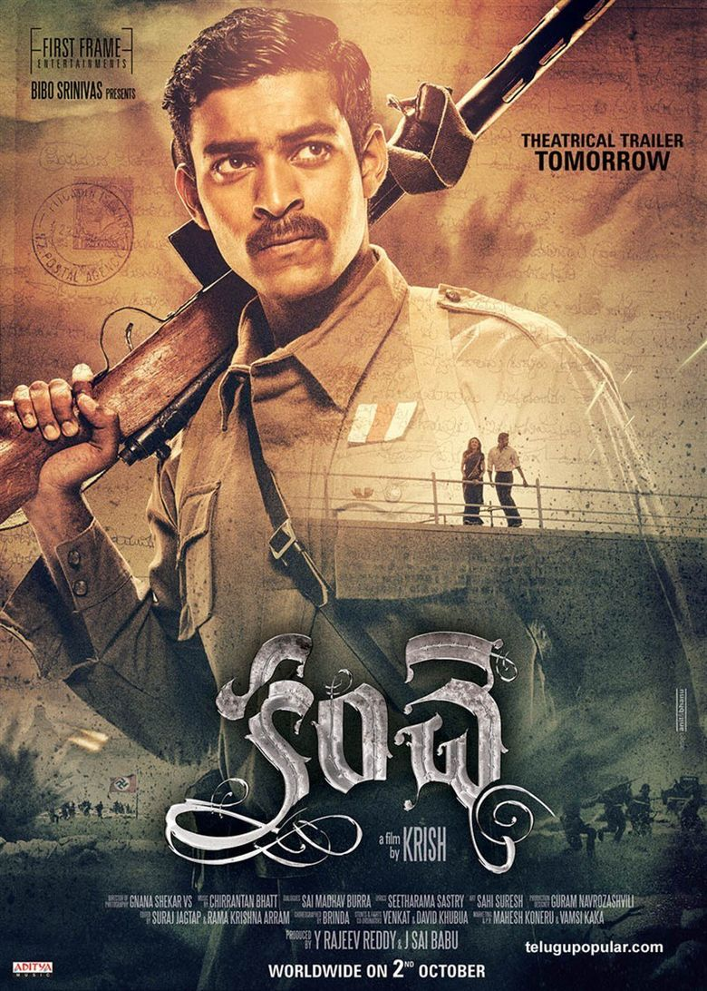 Kanche Poster