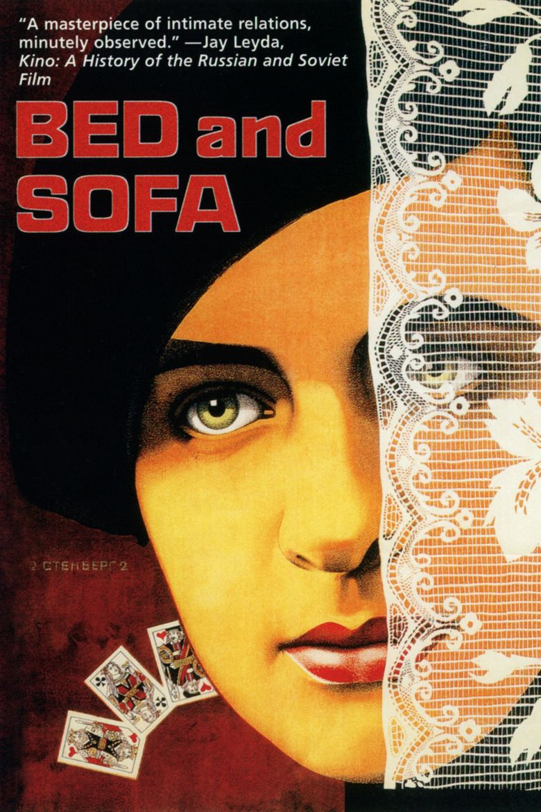 Bed and Sofa Poster