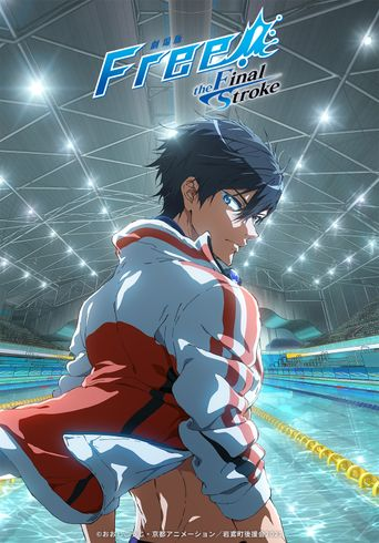 Free!: The Final Stroke - Part 1 Poster