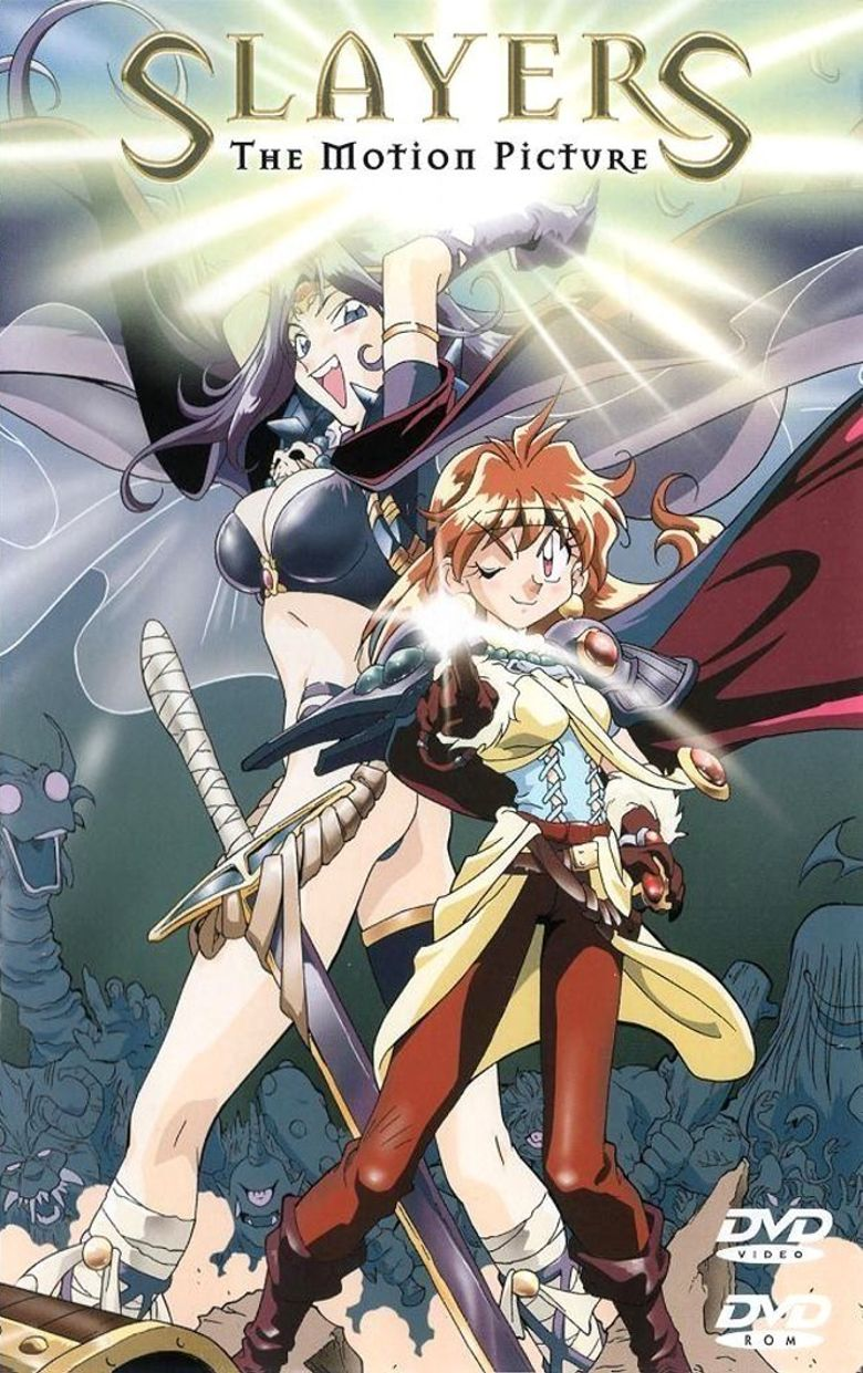 Slayers: The Motion Picture Poster