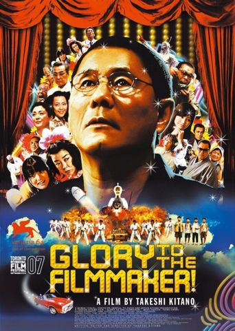 Glory to the Filmmaker! Poster